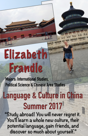 E Frandle pic in China