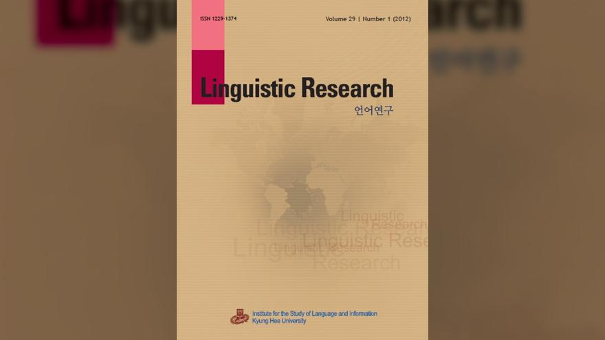 Linguistics Research Journal Cover
