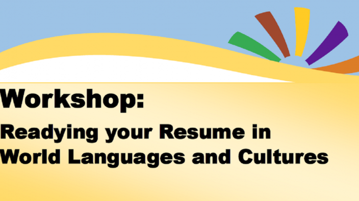 Readying your resume in WLC