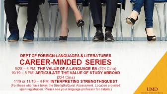 Career-minded series