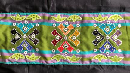 Anishinaabe Pattern